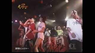 餓鬼レンジャー - MONKEY 4