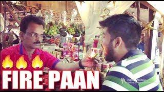 FIRE PAAN - Sadhana Misal, Nashik | Best Mouth Freshener Paan | Indian Street Foods - Biker Aman
