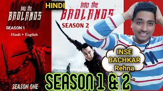Into the badlands Season 1 & Season 2 Review In hindi by Rasheed Shaikh|ARHAAN ENTERTAINMENT.