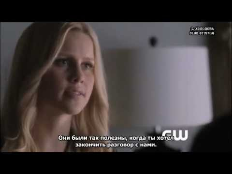 The Vampire Diaries 4x12 A View to a Kill Clip (RUS Subs)