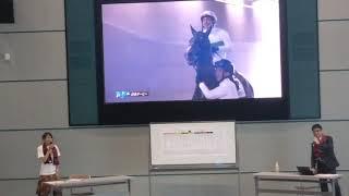 ロジャーバローズ 2019日本ダービー レース回顧 競馬予想TVに出演されてる夏目さん