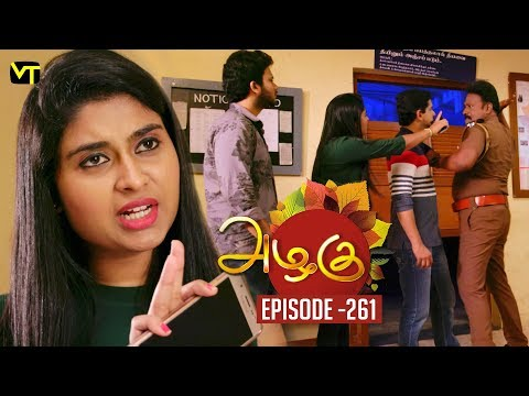 Azhagu - Tamil Serial | அழகு | Episode 261 | Sun TV Serials | 26 Sep  2018 | Revathy | Vision Time