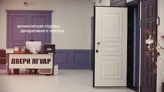 видео Железные двери в квартиру и частный дом, модели со стеклом, фото и отзывы