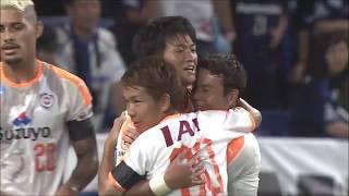 北川 航也(清水)が自ら獲得したPKのチャンスを確実に沈め、2試合連続...