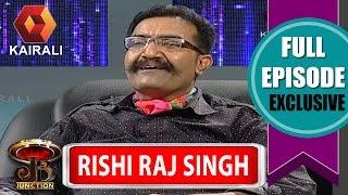 JB Junction : Rishiraj Singh IPS - Part 1  | 17th September 2016 |  Full Episode