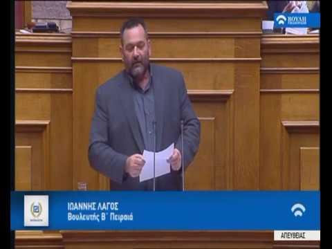 Γ. Λαγός:  Η κυβέρνηση διαγράφει σκάνδαλο 30 εκατομμυρίων ευρώ