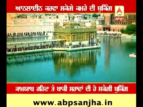 Book online room Before visiting Golden temple