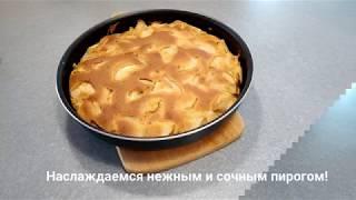 Рецепт Апельсиновый пирог с грушами - простой видео-рецепт грушевого пирога с апельсинами