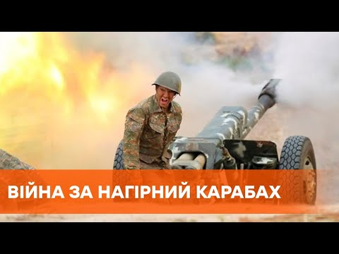 Захваченные танки и разрушенные города. Видео боев Армении и Азербайджана за Нагорный Карабах