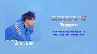 [Vietsub] Beggar - Ztao (黄子韬)