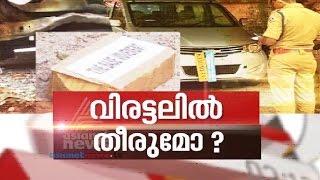 Nerkkuner 03/11/16 Is Kerala Emerging as India's New Terror Hub