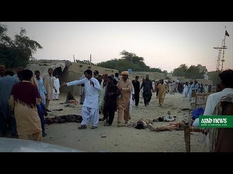 Suicide attack kills 18 in Pakistan: officials