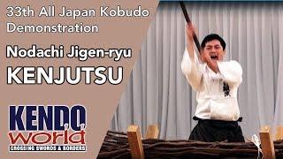 Nodachi Jigen-ryu Kenjutsu