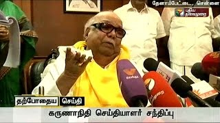 Elections postponed for three weeks to Tanjore and Aravakurichi constituencies