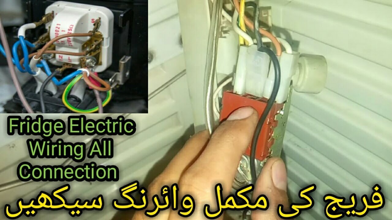 How to refrigerator all connections direct cool fridge electric how to refrigerator all connections direct cool fridge electric wiring in urdu hindifully4world asfbconference2016 Gallery