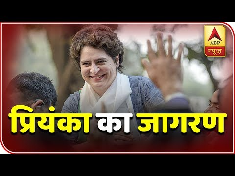 Priyanka Gandhi Meets Grassroots Party Workers For Mission UP | ABP News