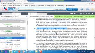 статья 82 6 конспект