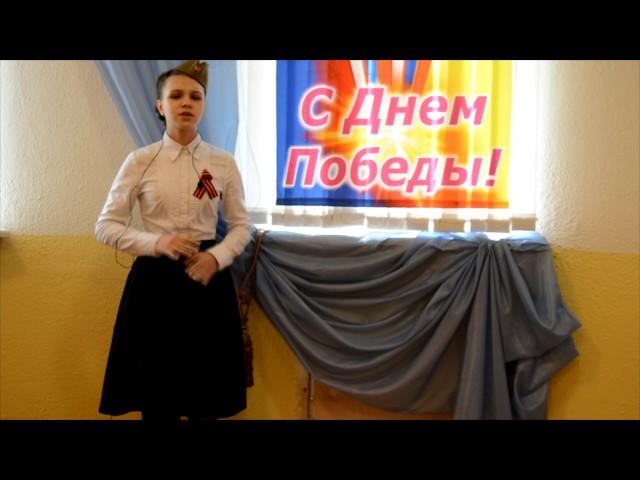 Изображение предпросмотра прочтения – АнастасияМатвеева читает произведение «Варварство» М.М.Залилова (Джалилова)