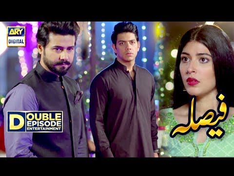 Faisla Episode 25 & 26 - 28th November 2017 - ARY Digital Drama