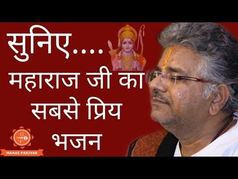 Video - मुरलीधर महाराज का सबसे प्रिय भजन है ।         https://youtu.be/YVTGMA3daBs