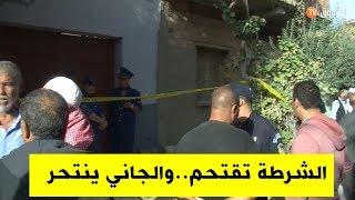 انتحار الشرطي مرتكب مجزرة سيدي لحسن بعد اقتحام مسكنه في سيدي بلعباس