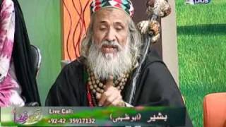 Subh Ki Fiza Epi 40 Part 7/9 Guest : Dr. Sanaullah, Dr. Javaid, Huma Taqvi and Sulman Anwar