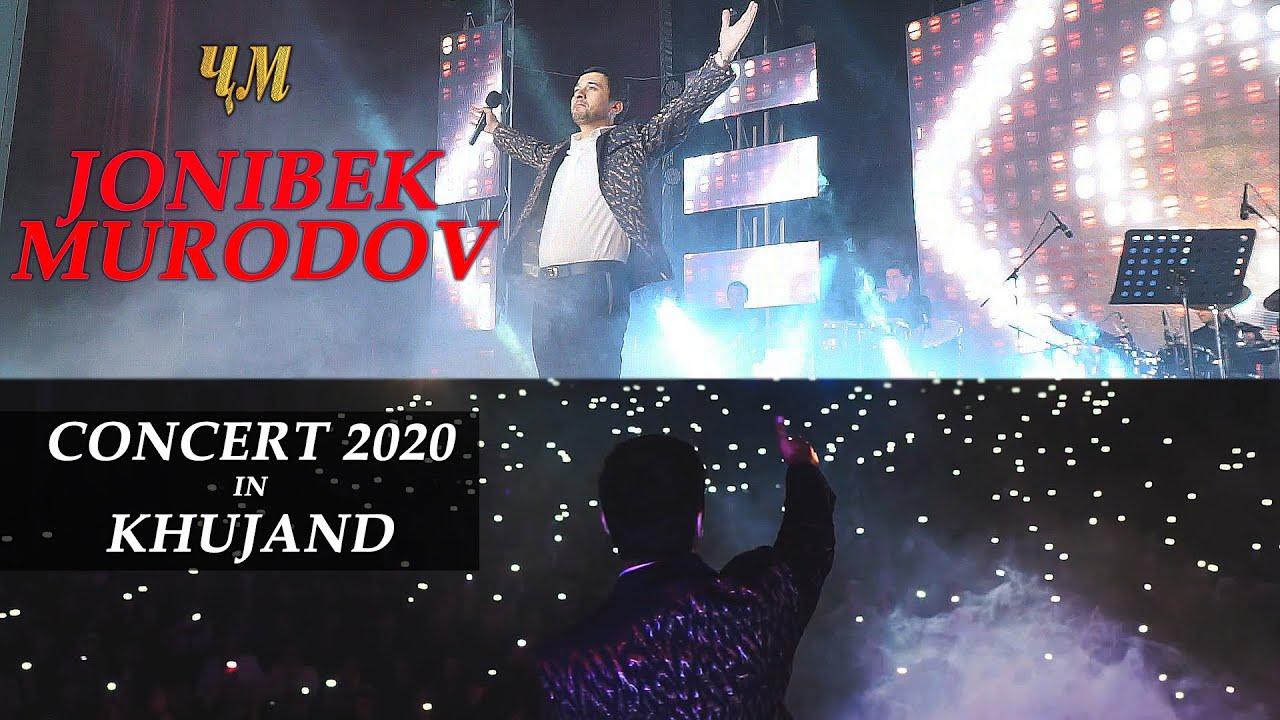 Jonibek Murodov - Concert in Khujand 2020 (Full version)