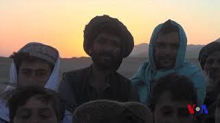 Xalqaro hayot - 18-dekabr, 2018-yil - Yil sarhisobi: Afg'oniston