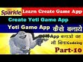 Sparkle || Create Yeti like Android Game App || Tutorial Part 10 ||