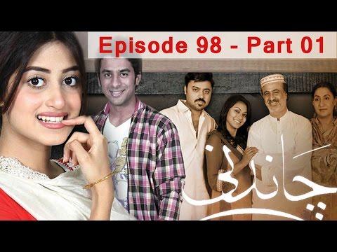 Chandni - Ep 98 - Part 01 thumbnail