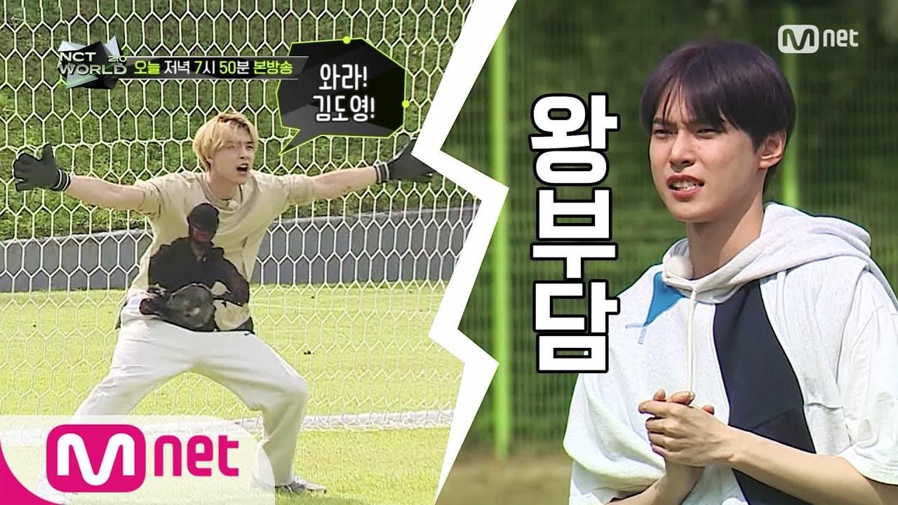 [선공개/3회] (와아우이예쓰↗) 도영, 승부차기에서 일 한번 내 봅시다!