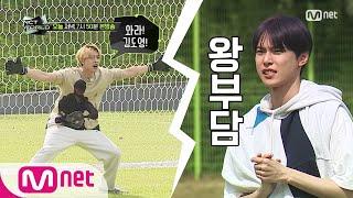 [ENG] [선공개/3회] (와아우이예쓰↗) 도영, 승부차기에서 일 한번 내 봅시다!