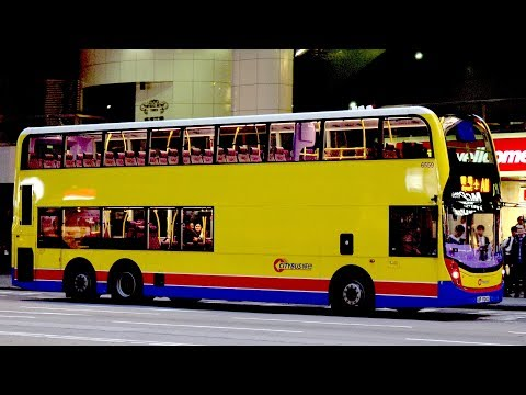 Hong Kong Buses 2017 - Airport Services (A- E- and S-Routes)