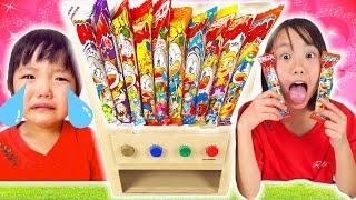 アンパンマン うまい棒じはんき ダンボール自販機であそぼう! thumbnail
