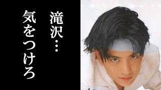 滝沢秀明の引退で元・光GENJI佐藤アツヒロの「あるメッセージ」に...