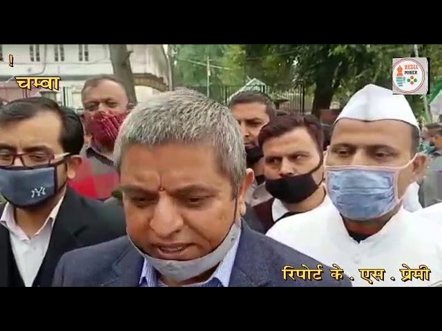 चम्बा ! ब्लाक कांग्रेस कमेटी चंबा द्वारा बढ़ती हुई मंहगाई के खिलाफ किया गया धरना प्रदर्शन।