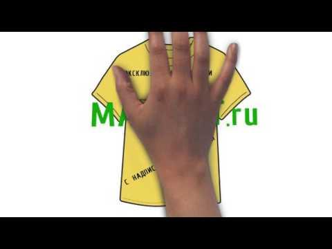 MAIKAHIT заказ футболок с надписями на заказ