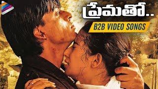 Prematho Back To Back Full Video Songs   Shahrukh Khan   AR Rahman   Latest Telugu Movie Songs