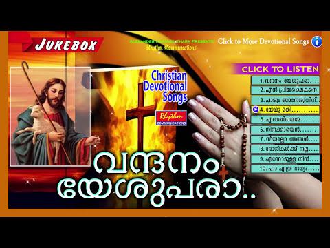 Latest Christian Devotional Songs Malayalam | Vandanam Yeshupara | Non Stop Christian Songs