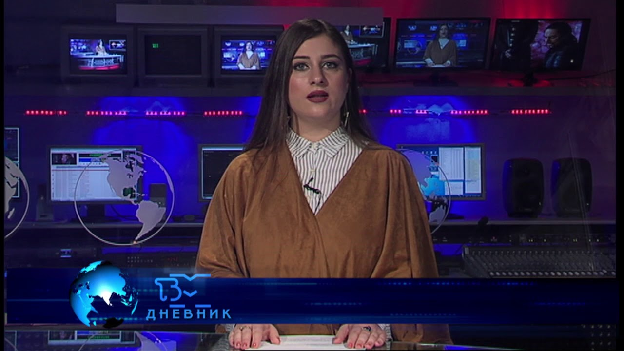 ТВМ Дневник 05.02.2018