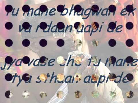 tu mane bhagwan By Dhiraj Sanghavi.wmv