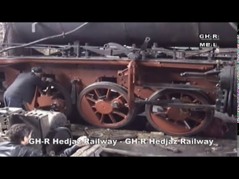 Hedjaz Railway - Kadam Museums 12/2010