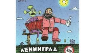 Ленинград – Пуля