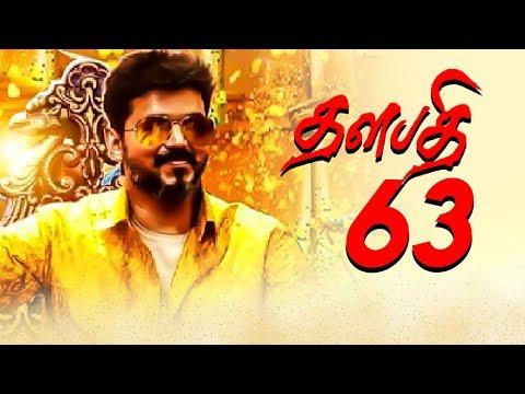 Vijay 63 First Look Update | Thalapathy Vijay | Atlee | Nayanthara | AGS