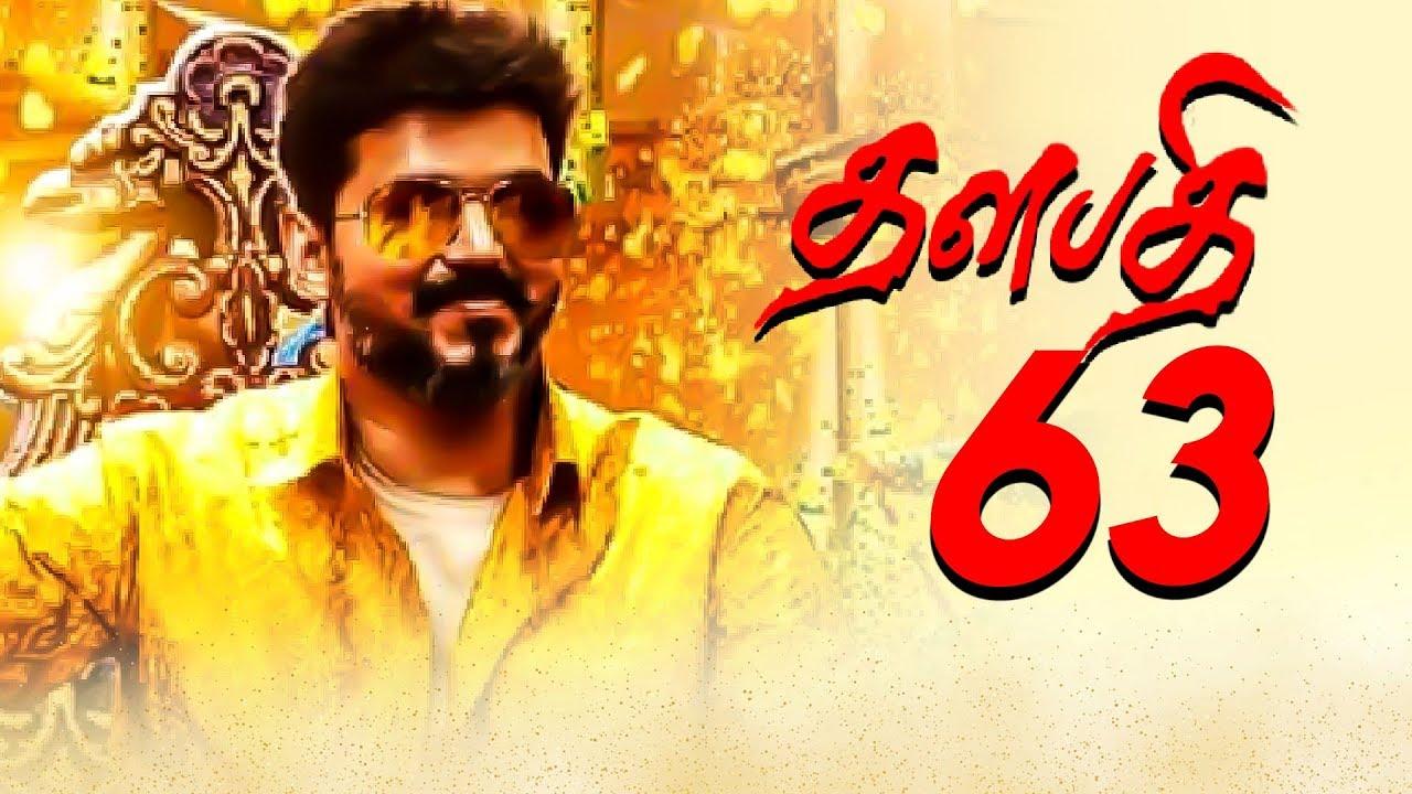 Vijay 63 First Look Update | Thalapathy Vijay | Atlee | Nayanthara | AGS |  TK