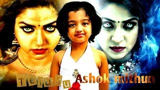 Gambar cover Nandhini title song in telugu||Must watch||EXCLUSIVE 🔥🔥🔥