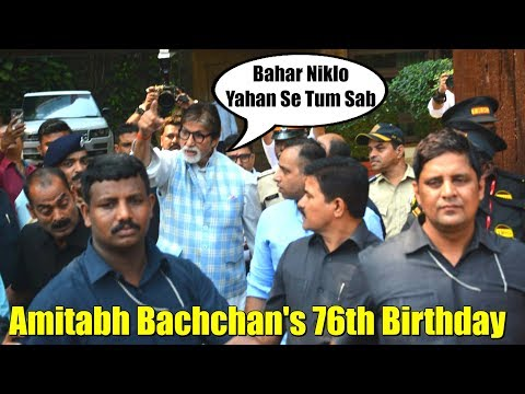 Amitabh Bachchan MOBBED By CRAZY FANS On His 76th Birthday Out Side His House Jalsa