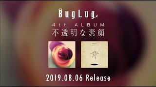 BugLug 4th ALBUM『不透明な素顔』-全曲Lyric Video-
