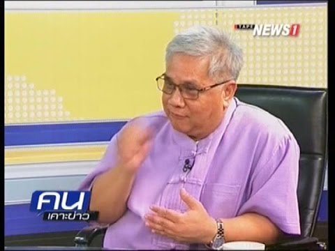 คนเคาะข่าว รัฐบาลแห่งชาติกับการเมืองไทย ช่วงที่1 14/07/2015