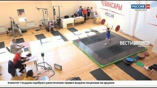 Тяжелоатлеты Чувашии в возрасте до 23 лет разыграли награды первенства республики